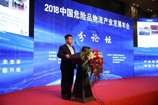 "Hanas logistics company won the title of ""2018 China top 100"